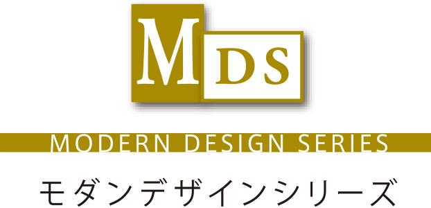モダンデザインシリーズ